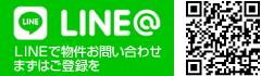 株式会社コントス公式LINE